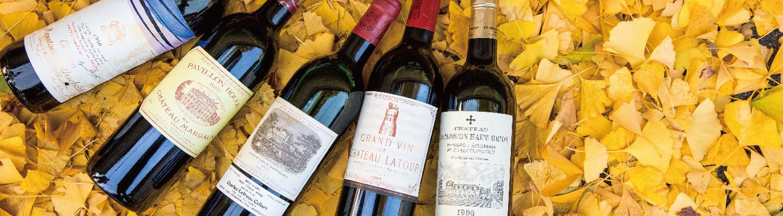 ワイン貯蔵